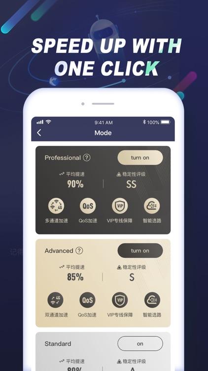 Xunyou Game Booster screenshot-3