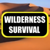Wilderness Survival - iPhoneアプリ