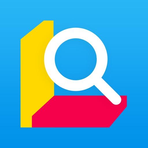 金山词霸-英语翻译词典学习软件