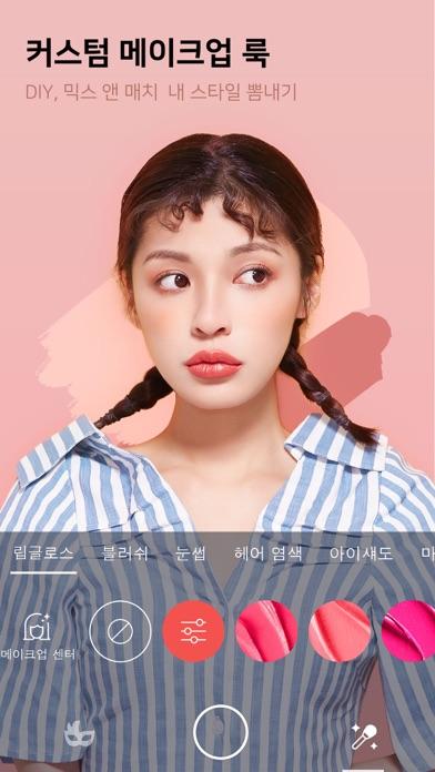 MakeupPlus for Windows