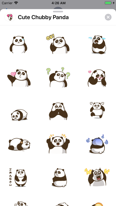Cute Chubby Panda - Animated screenshot 2