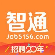 智通人才网-求职招聘找工作人才网