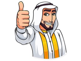 Sheikh Stickers Pack