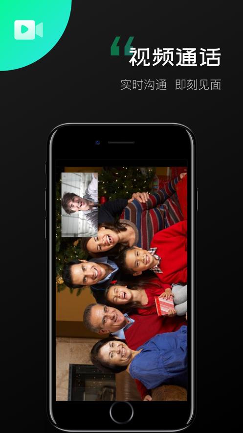 一说魔镜 App 截图