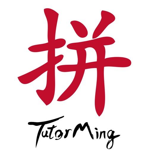 Pinyin Table