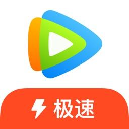 腾讯视频极速版-国庆献礼视频集锦