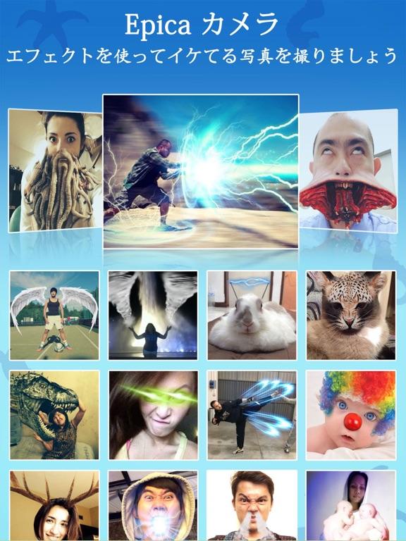 Epica - エピックカメラのおすすめ画像1