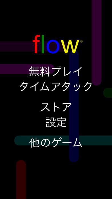 Flow Free ScreenShot1