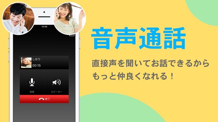 ビデオ通話・ビデオチャット CallYou(ビデオ電話)