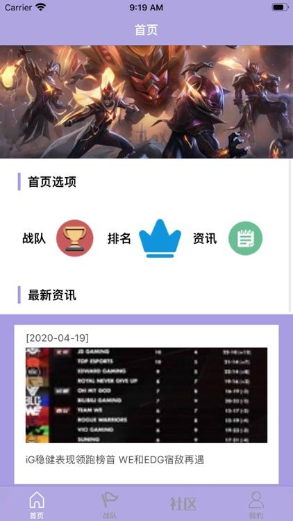IM电竞-电竞大咖平台