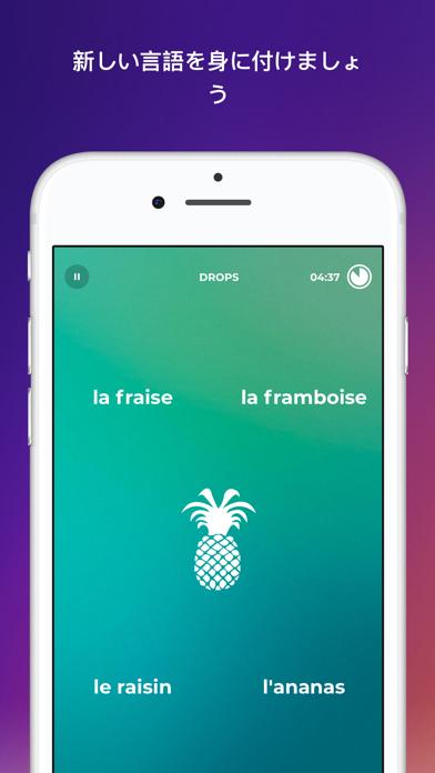 Drops:  言語学習のおすすめ画像5