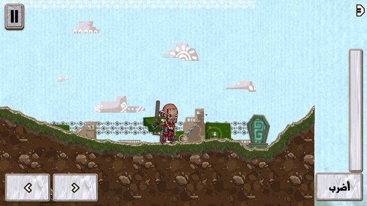 المدفع - العاب تحدي ومغامرات screenshot-7