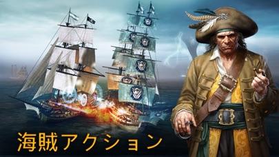 テンペスト:海賊アクションRPGのスクリーンショット