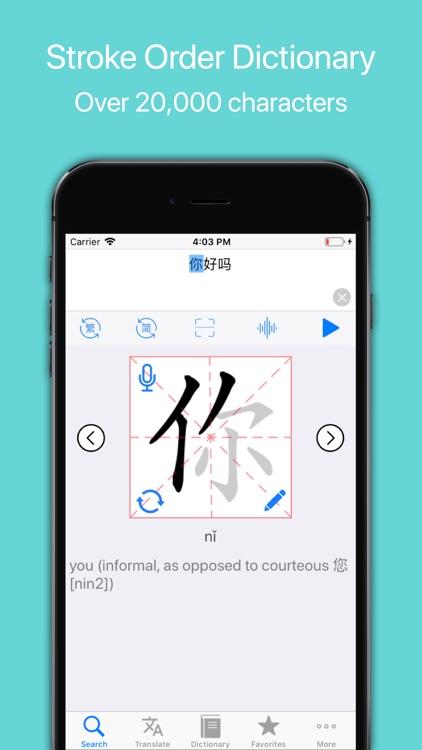 Chinese Stroke Order Writing
