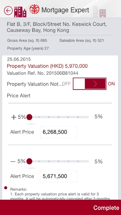 NCB Mortgage Expert screenshot-3