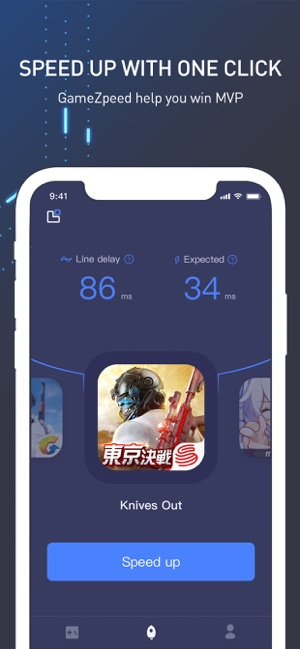 Xunyou Game Booster on the App Store