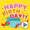 動く!お祝い&誕生日おめでとう