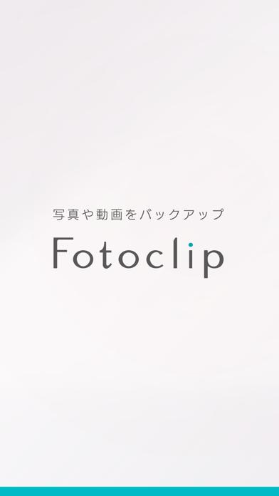 Fotoclipのおすすめ画像1