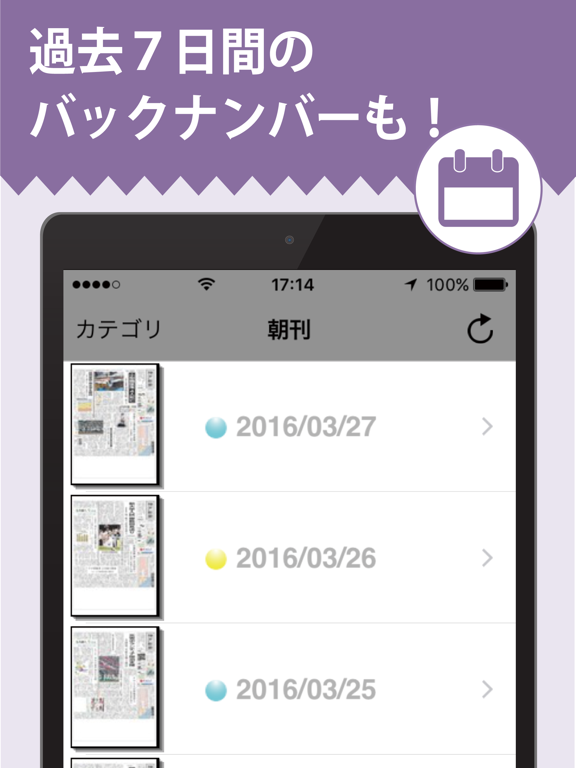 https://is1-ssl.mzstatic.com/image/thumb/Purple113/v4/86/28/fc/8628fc5f-d47d-1c6a-e606-3bb9e660e42f/mzl.pzvfnvph.png/576x768bb.png