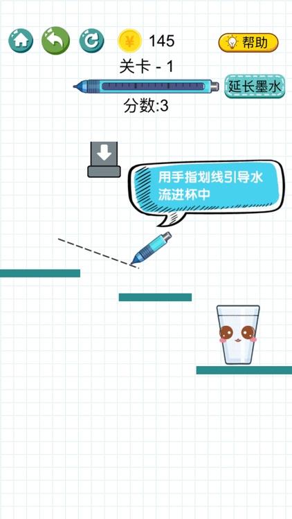 快乐水滴 screenshot-2