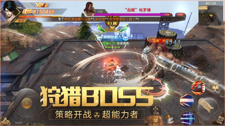 文明曙光-浩劫新生 曙光再现 screenshot-4