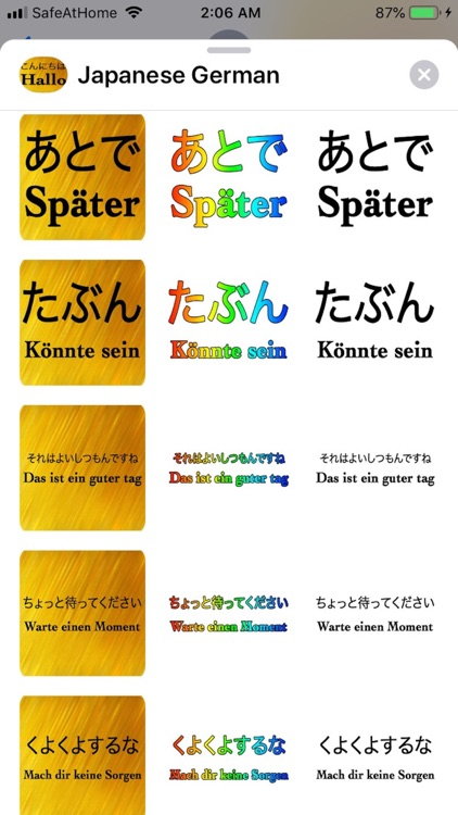 Japanese German screenshot-6