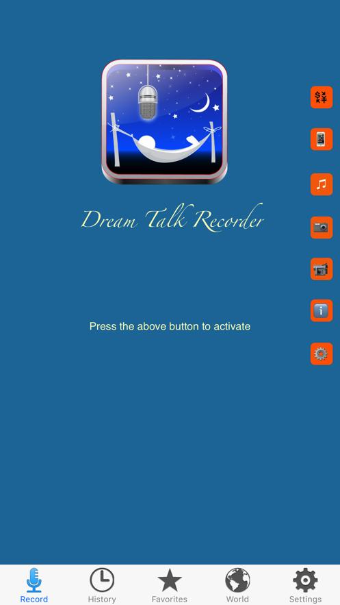 Dream Talk Recorder Pro App 截图