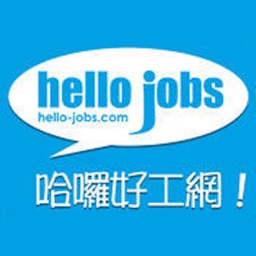 hello-jobs.com Macau Jobs