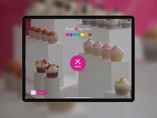Haute Cupcakes Bahrain screenshot 1