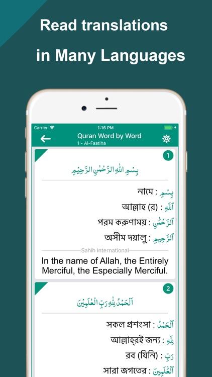 Quran Word by Word Translation screenshot-7