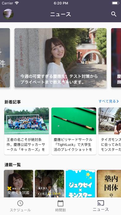 Screenshot for Penmark in United States App Store