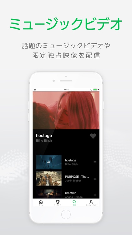 LINE MUSIC 人気音楽が聴き放題音楽アプリ screenshot-3