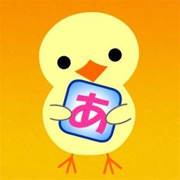 マイタイピング タイピング フリック入力練習 By 株式会社ラウンドファンクション