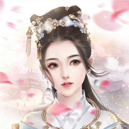 熹妃傳-第一部可玩的宮鬥小說