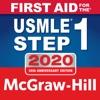 First Aid USMLE Step 1 2020