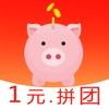 乐享安逸优惠券-网赚兼职、返利app