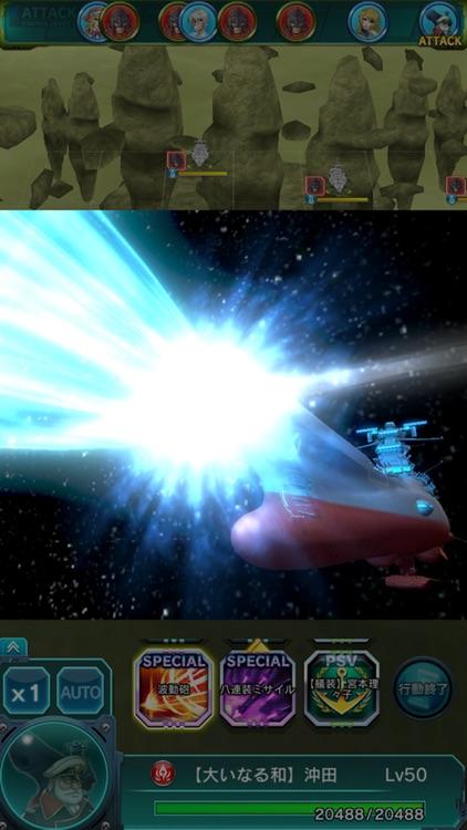 宇宙戦艦ヤマト2202 -Hero's Record- screenshot-6