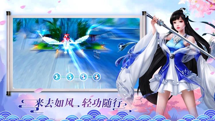 莽荒天下-大型修仙题材动作手游 screenshot-3