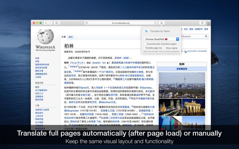 Translate for Safari Screenshot