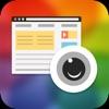 Web2Pics - Webpage Screenshots - iPhoneアプリ
