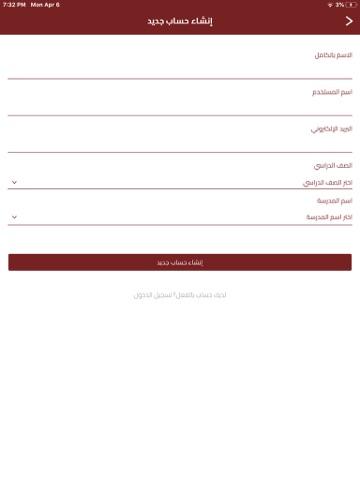مزيد قطر - náhled