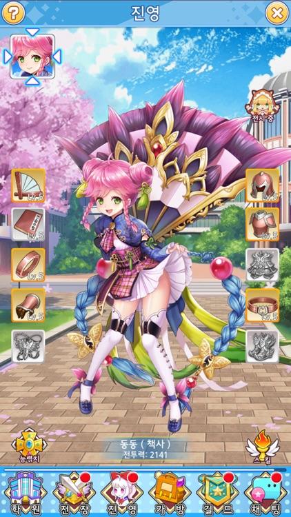 방치소녀-학원편 screenshot-4