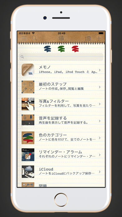 memono ノートパッドのおすすめ画像1