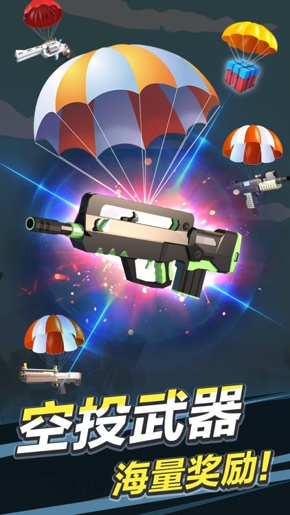 拇指枪王 screenshot-4