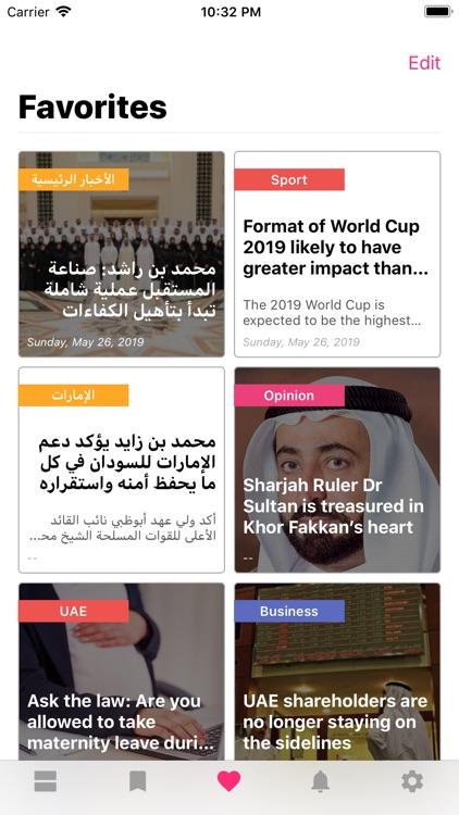 UAE News - اخبار الامارات screenshot-4
