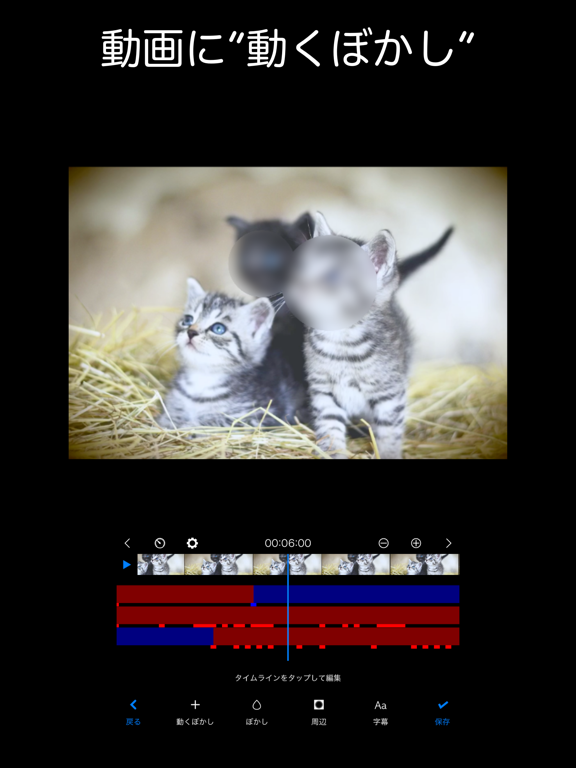 https://is1-ssl.mzstatic.com/image/thumb/Purple113/v4/8b/bb/fb/8bbbfb5f-2610-6353-674c-bc500f26bb3d/pr_source.png/576x768bb.png