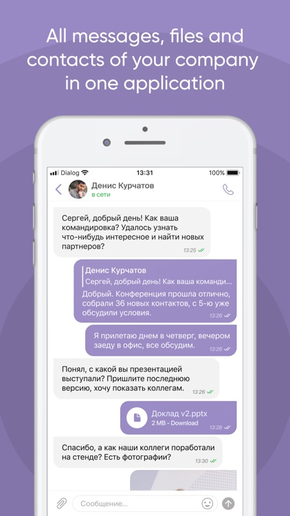 Dialog Enterprise screenshot-4