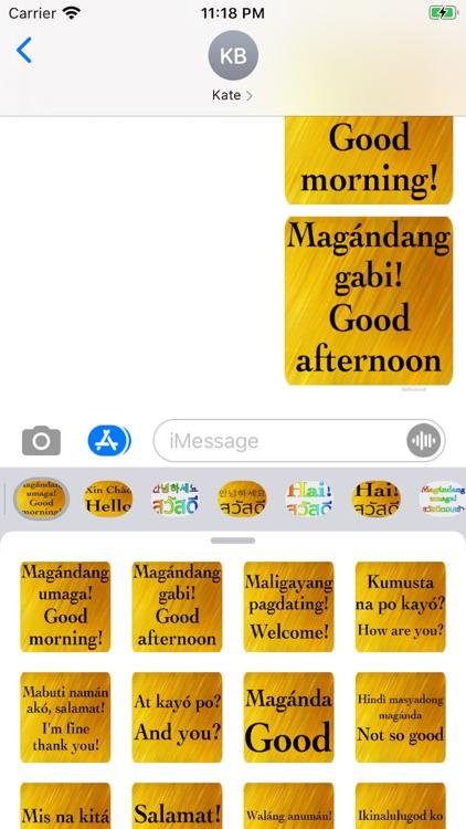Filipino English screenshot-4