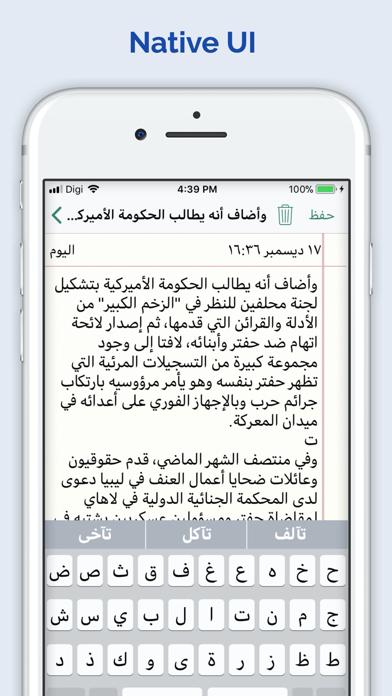 Notebook - Bangla Arabic Hindi screenshot three