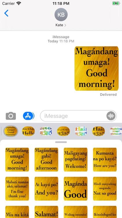Filipino English